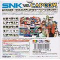 SNK vs. Capcom: Card Fighters 2 Expand Edition