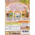 Animal Crossing / Doubutsu no Mori (Controller Pack)