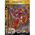 Cyberbots: Full Metal Madness [Limited Edition]