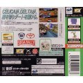 Sega Rally Championship Plus for SegaNet