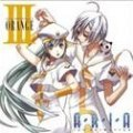 Aria The Animation Drama CD III Orange