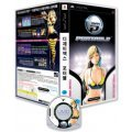 DJ Max Portable [Prestige Box Set Collector's Edition]