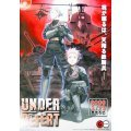 Under Defeat [Segadirect Limited Edition w/ Poster & Sticker]
