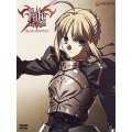 Fate/Stay Night 1 [Limited Edition]