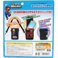 Carrying Bag DS New Super Mario Bros. Version (red line)