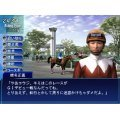 GI Jockey 3 (Koei Selection)