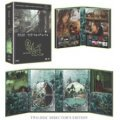 Re-Cycle [2-Disc Director's Edition]