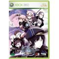 Senko no Ronde Rev.X [First Print Limited Edition]