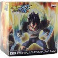Dragon Ball Kai Super Effect Action Pose Figure Vol.3: Vegeta