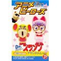 Dr. Slump Mini Big Head Collection Pre-Painted PVC Trading Figure Vol.2