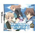 Strike Witches 2: Iyasu Naosu Punipunisuru [DX Pack]