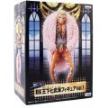 One Piece DX Seven War Lords of the Sea Vol.1 Pre-Painted PVC Figure: Donquixote Doflamingo