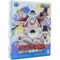 One Piece Chara Fortune Non Scale Pre-Painted Trading Figure: White Beard Pirates Set