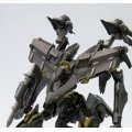 Armored Core - Omer Type 1/72 Fine Scale Plastic Model Kit: Lahire Stasis
