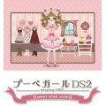 Poupee Girl DS 2: Sweet Pink Style [Limited Edition]