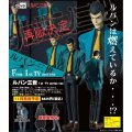 Lupin III Non Scale Pre-Painted PVC Figure: Lupin III 1st TV Series Ver.