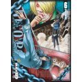 Anime Calendar 2011: One Piece