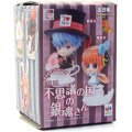 Petit Chara Land Series Non Scale Pre-Painted Trading Figure: Gintama-san in Wonderland