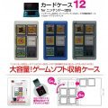 3DS Card Case 12 (Blue)