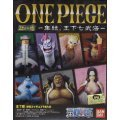 One Piece Super Modeling Soul Pre-Painted Trading Figure: The Seven Warlords of the Sea