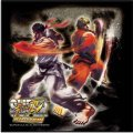 Super Street Fighter IV 3D Edition Cleaning Cloth 3DS (Ryu & Ken)