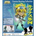 Cosmos Burning Collection 003 - Saint Seiya Non Scale Pre-Painted PVC Figure: Cygnus Hyoga