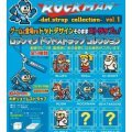 Rockman Dot Strap Collection Pre-Painted Trading Figure Vol.1