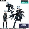 Busou Shinki Non Scale Pre-Painted Action Figure: Fubuki Type 2