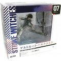 Strike Witches 1/8 Scale Pre-Painted PVC Figure: Gertrud Barkhorn (Re-run)