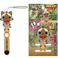 Capcom Monster Hunter G Cord Clip: Airou