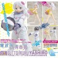 Gutto kuru 1/8 scale Pre-Painted Figure Collection La beaute Hoshimiya Yashiro DX