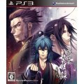 Hakuouki: Reimeiroku Nagorigusa [First-Press Edition w/ Drama CD]
