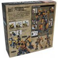 SCI-FI Revoltech Series No.038 - Transformers : Bumblebee (Re-run)