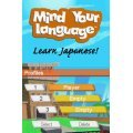 Mind Your Language: English