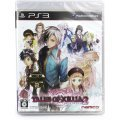 Tales of Xillia 2 [LalabitMarket Luxury Edition Kyun Chara Pack]