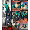 Revoltech Yamaguchi Series No.129 -  Lupin The 3rd:  Lupin The 3rd TV Animation First Series Ver.