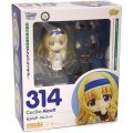 Nendoroid No. 314 IS (Infinite Stratos): Cecilia Alcott