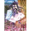 Date A Live Vol.1 [Limited Edition]