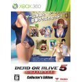 Dead or Alive 5 Ultimate [Collector's Edition]