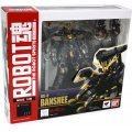 The Robot Spirits < Side MS > RX-0 Banshee