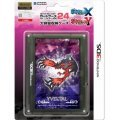 Pokemon Card Case 24 for 3DS (Yveltal)