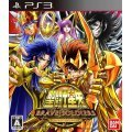 Saint Seiya: Brave Soldiers [Pegasus Box Limited Edition]
