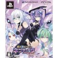 Chou Jijigen Geimu Neptune Re: Birth 1 [Famitsu DX Pack]