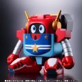 Super Robot Chogokin GaoGaiGar - Mike & Piggy with Big Order Room (Tamashii Exclusive)