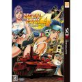 Metal Max 4: Gekkou no Diva [Limited Edition]