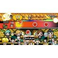 Taiko no Tatsujin: Wii U Version [Bundle Set with Taiko & Bachi]