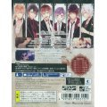 Diabolik Lovers: Limited V Edition