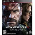Metal Gear Solid V: Ground Zeroes [Konami Style Limited Edition]