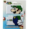 Rubber Coat Cover for 3DS LL (Luigi)