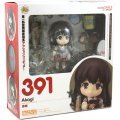 Nendoroid No. 391 Kantai Collection: Akagi (Re-run)